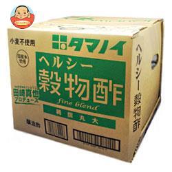 タマノイ ヘルシー穀物酢(稀撰丸大) 20L×1箱入