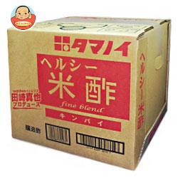 タマノイ ヘルシー米酢(キンパイ) 20L×1箱入