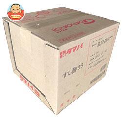 タマノイ すし酢53 20L×1箱入