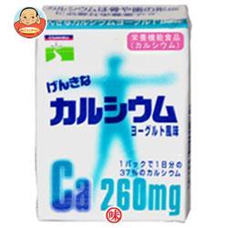 三育フーズ げんきなカルシウム 200ml紙パック×24本入