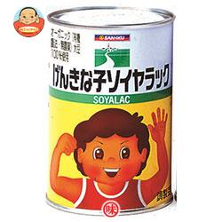 三育フーズ げんきな子ソイヤラック 425g缶×24本入