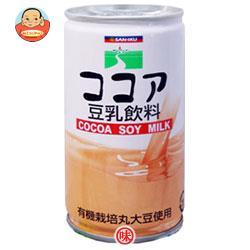 三育フーズ ココア豆乳飲料 190g缶×30本入