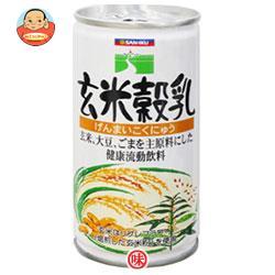 三育フーズ 玄米穀乳 190g缶×30本入