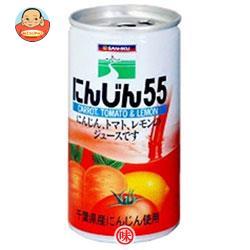 三育フーズ にんじん55 190g缶×30本入