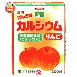 三育フーズ げんきなカルシウム りんご 200ml紙パック×24本入