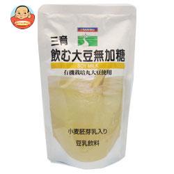 三育フーズ 飲む大豆 無加糖 180gパウチ×20袋入