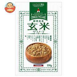 三育フーズ 玄米グラノーラ 130g×36袋入