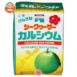 三育フーズ げんきなカルシウム シークヮーサー 200ml紙パック×24本入