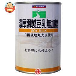 三育フーズ 濃厚調製豆乳 無加糖 415g缶×24本入