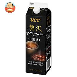 UCC 贅沢アイスコーヒー 無糖 1000ml紙パック×12本入