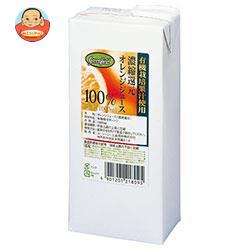 UCC GreenField(グリーンフィールド) 有機栽培果汁使用 オレンジジュース 1000ml紙パック×6本入