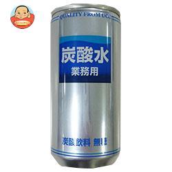 UCC 炭酸水 業務用 190ml缶×30本入