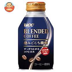 UCC ブレンドコーヒー 澄みごこち微糖 260gリキャップ缶×24本入