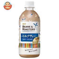UCC BEANS&ROASTERS(ビーンズロースターズ) ミルクティー 500mlペットボトル×24本入