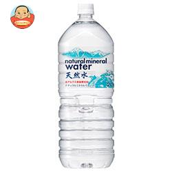 UCC 天然水 北アルプス安曇野の水 2Lペットボトル×6本入