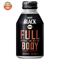 UCC BLACK無糖 FULL BODY(フルボディ) 275gリキャップ缶×24本入