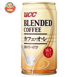 UCC ブレンドコーヒー カフェ・オ・レ カロリーオフ 185g缶×30本入