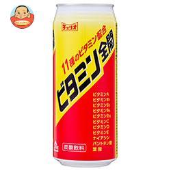 チェリオ ビタミン全開 500ml缶×24本入