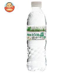 天然水 ピュアの森 500mlペットボトル×24本入