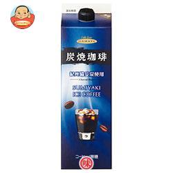 ハマヤ 炭焼アイスコーヒー 無糖 1000ml紙パック×12本入