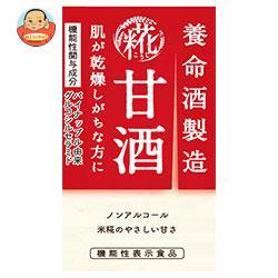 養命酒 養命酒製造 甘酒【機能性表示食品】 125mlカートカン×18本入