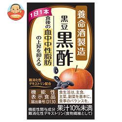 養命酒 黒豆黒酢【機能性表示食品】 125ml紙パック×18本入