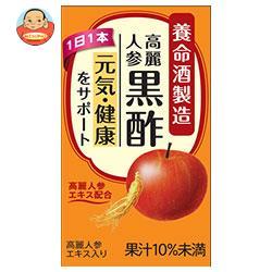 養命酒 高麗人参黒酢 125ml紙パック×18本入