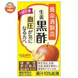 養命酒 生姜黒酢【機能性表示食品】 125ml紙パック×18本入