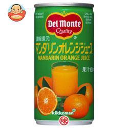 デルモンテ マンダリンオレンジジュース(濃縮還元) 190g缶×30本入