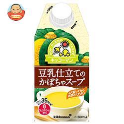 キッコーマン 豆乳仕立てのかぼちゃスープ 500ml紙パック×12本入