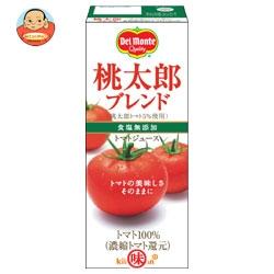 デルモンテ 食塩無添加 トマトジュース 桃太郎ブレンド 200ml紙パック×18本入