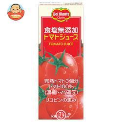 デルモンテ 食塩無添加 トマトジュース 200ml紙パック×18本入