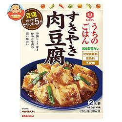 キッコーマン うちのごはん すきやき肉豆腐 140g×10袋入