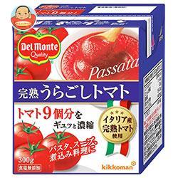 デルモンテ 完熟うらごしトマト 300g紙パック×12個入