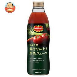 デルモンテ 国産野菜 素材を味わう野菜ジュース 750ml瓶×6本入