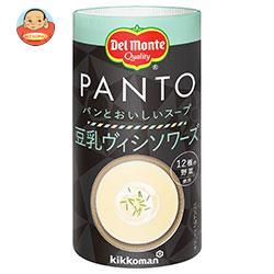 デルモンテ PANTO(パント) 豆乳ヴィシソワーズ 160gカートカン×15本入