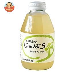 伊藤農園 素朴ドリンク ジャバラ 200ml瓶×30本入