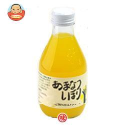 伊藤農園 100%ピュアジュース あまなつ 180ml瓶×30本入