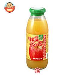 タカハシソース カントリーハーヴェスト 特別栽培のりんごジュース 350ml瓶×12本入