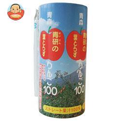 青研 葉とらずりんごジュース 葉とらずりんご100 195mlカートカン×30本入 ストレート100% 青森 りんごジュース