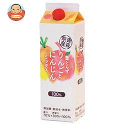 青研 葉とらずりんごとにんじんミックス 1L紙パック×12本入