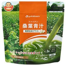 ファイテン 桑葉青汁 発芽玄米プラス 230g×1袋入