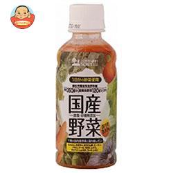 創健社 国産野菜 200gペットボトル×24本入