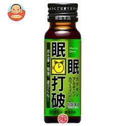 常盤薬品 眠眠打破 濃抹茶味 50ml瓶×50本入