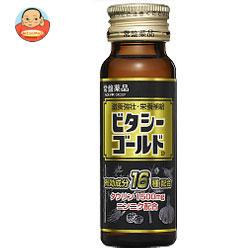 常盤 ビタシーゴールドD(10本パック) 50ml瓶×30(10×3)本入