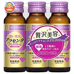 常盤薬品 BEAUPOWER(ビューパワー) プラセンタ20000 50ml瓶×30(3P×10)本入