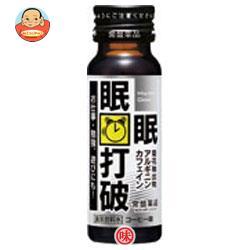 常盤薬品 眠眠打破(ミンミンダハ) 50ml瓶×50本入