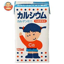 カルゲン製薬 カルゲンミニ 125ml紙パック×24本入