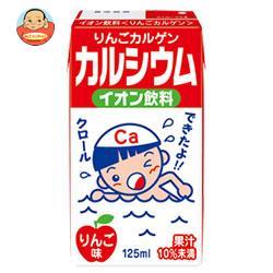 カルゲン製薬 りんごカルゲン 125ml紙パック×24本入