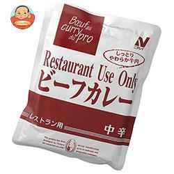 ニチレイ Restaurant Use Only (レストラン ユース オンリー) ビーフカレー 中辛 200g×30袋入